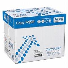 카피페이퍼 A4용지 80g 1박스(2500매) Copy Paper