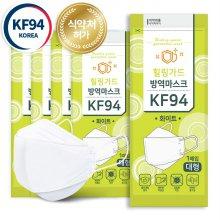모두국산 힐링가드 KF94 마스크 대형 화이트 50매