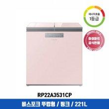 비스포크 뚜껑형 김치냉장고 RP22A3531CP (221L, 핑크, 1등급)