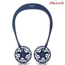 신일 넥밴드 휴대용선풍기 목걸이 핸즈프리 SIF-UNF3 네이비