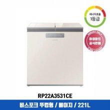 비스포크 뚜껑형 김치냉장고 RP22A3531CE (221L, 베이지, 1등급)