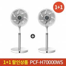 하이마트21주년 [1+1, 21만원 기획모델] PCF-H70000WS/BLDC 모터/서큘레이터