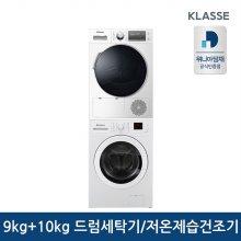 일체형 세탁기(9kg)+건조기(10kg) 직렬세트 DWR-10MCWRH+EWD09RDWBK