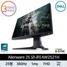 DELL AW2521H 360Hz 1ms 지싱크 FHD IPS 25인치 게이밍 델 모니터