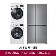 *LG세트상품* F21WDD+RH16WTA +S833S32H [세탁기 21KG+건조기 16KG+냉장고 821L]