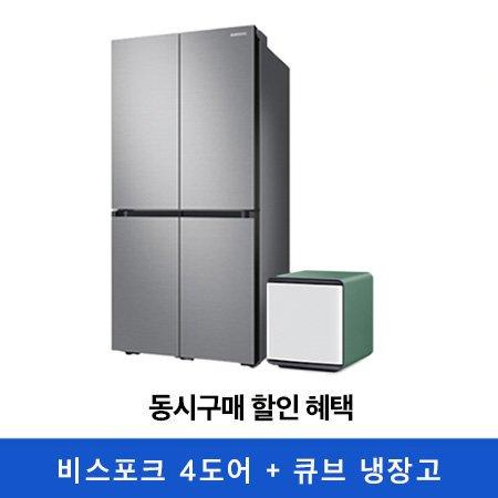 [세트할인 30만원] 비스포크 4도어 냉장고와 큐브 냉장고 세트 / RF85T9111T2 + CRS25T9500PS