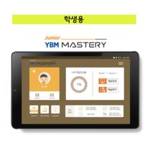 YBM 마스터리Junior 어학용 태블릿 LG G Pad II 8.0 (100대한정혜택)