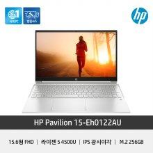 파빌리온 15-eh0122AU 노트북 R5 4500U 8GB 256GB 프리도스 15.6inch 업무용 가성비 웹캠