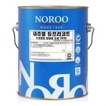 듀프리코트 결로방지 페인트 4L (무광)