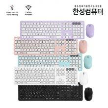 BKM500 듀얼 무선 키보드마우스 세트 (블랙/핑크/민트/화이트)