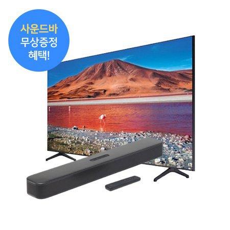 189cm UHD TV  KU75UT7050FXKR + JBL 사운드바 무상증정 혜택!