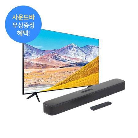 207cm UHD TV  KU82UT8000FXKR + JBL 사운드바 무상증정 혜택!