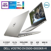 DELL Vostro 15 3500 0003KR 듄 (Win10) [i5-1135G7/4G/256GB/Iris Xe/FHD]