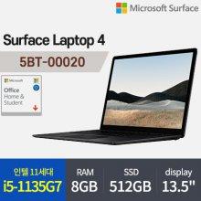 [오피스] 마이크로소프트 서피스랩탑4 5BT-00020 노트북 인텔11세대 i5-1135G7 8GB 512GB Win10H 13.5inch (블랙)