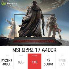MSI 브라보 17 A4DDR 라이젠7-3세대/8GB/NVMe1TB/라데온RX5500M/144Hz