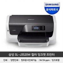 삼성전자 SL-J3520W 컬러 잉크젯 프린터