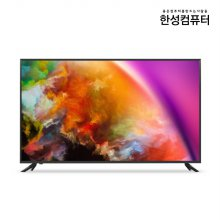 한성컴퓨터 ELEX TV8550 4K HDR 안드로이드 TV(전문기사벽걸이설치_상하형)
