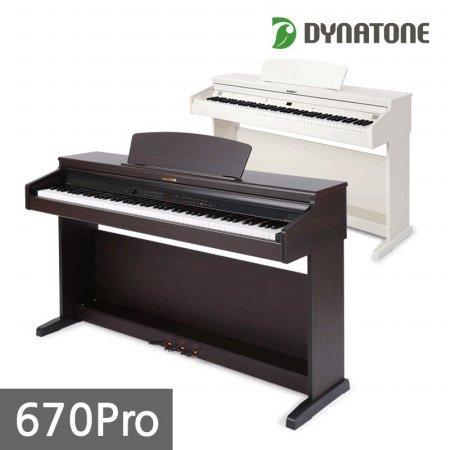[히든특가]다이나톤 전자 디지털피아노 670PRO (화이트/로즈우드)