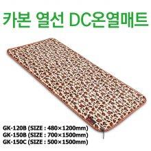 GK-150B 카본열선 파워뱅크 전용 DC온열매트 70-150 야영 낚시 캠핑