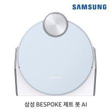삼성 BESPOKE 제트봇 AI 로봇 청소기 VR50T95935B
