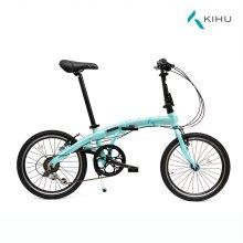 키후 오로라 KIHU AURORA 아쿠아 민트 접이식 자전거 (완조립)