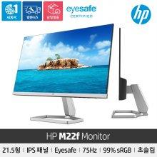 HP M22F IPS패널/Full HD/Eyesafe