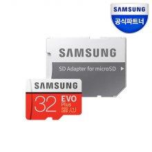 공식인증 마이크로SD카드 EVO PLUS 32GB MB-MC32GA/KR