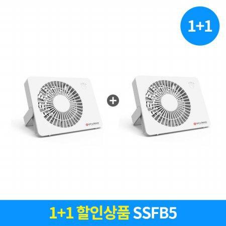[SET상품] 스타일리스_북팬 USB 탁상용 선풍기_SSF-B5 1+1