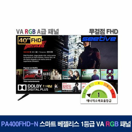 101.6cm FHD 스마트 TV PA400FHD-N (이젤스탠드3 화이트 기사설치, 수도권)