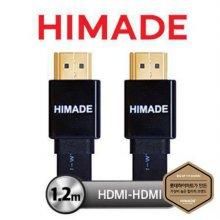 [상급 리퍼상품 단순변심] PC케이블 HIMCAB-H1.2BK-HH [ HDMI케이블 ]