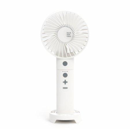 키코 K2020-FA0001 화이트 LED 핸디형 선풍기 휴대용