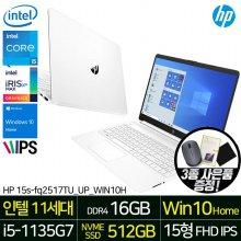 LAPTOP 노트북 15S-FQ2517TU_UP_WIN10H / 3종사은품증정!! 인텔i5-1135G7/RAM16G/NVME512G