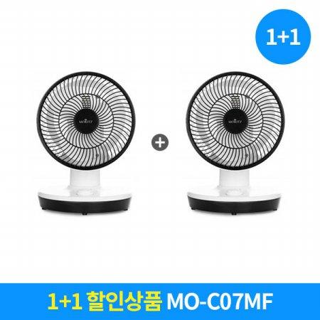 [SET상품]모리츠 탁상용 서큘레이터 MO-C07MF+MO-C07MF
