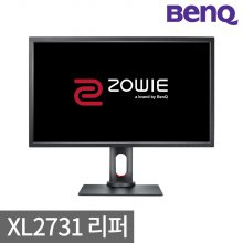 [리퍼]BenQ ZOWIE XL2731 144Hz 게이밍 리퍼 모니터 AMD FreeSync