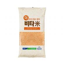 L'grow 비타미 현미(발아현미) 2kg