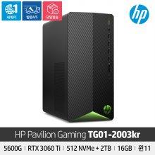 [램 무상 업그레이드] HP 파빌리온 게이밍 데스크탑 TG01-2001kl 라이젠5/512GB/16GB/RTX3060Ti/Freedos