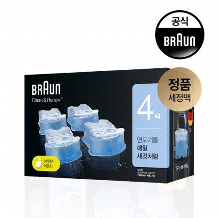[브라운]브라운 세정액 CCR 4