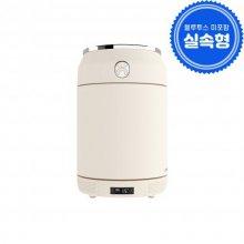 꼬모냉장고 홈바 실속형 C030HCRP01 (30L, 크림)