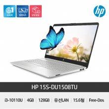 HP 15s-du1508TU /i3-10110U/4GB/SSD 128GB/광시야각/15.6형/Free-Dos