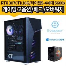 시그니처 HE5637TW 라이젠5 5600X /RTX3070Ti/16G/480G/윈도우탑재