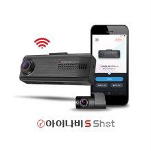블랙박스 S Shot 16GB wifi 무선링크 / 장착권+GPS증정