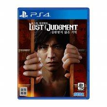 [7/13~9/22예약판매] PS4 로스트저지먼트