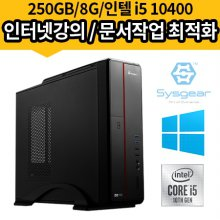 SLIM14W 인텔i510400/8GB/250GB/윈도우(슬림,인터넷강의,홈&오피스)