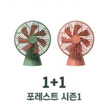 [1+1특가]소싱포레스트탁상용미니선풍기 팜(그린)+히비(레드)