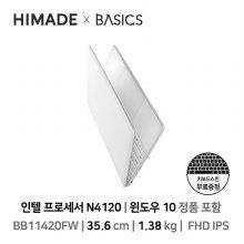 [하이마트배송][오피스패키지] 베이직북 14 2세대 노트북 신제품 SSD 256GB RAM 8GB 같은 품질, 절반 가격의 울트라북!