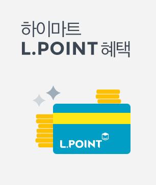 하이마트 L>POINT 혜택